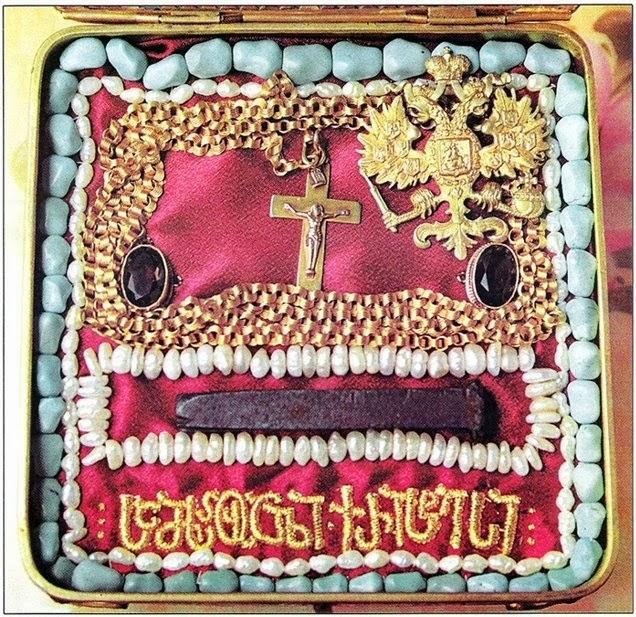 Εικονογραφικός κατάλογος των καρφιών της Σταύρωσης (δ' μέρος) http://leipsanothiki.blogspot.be/